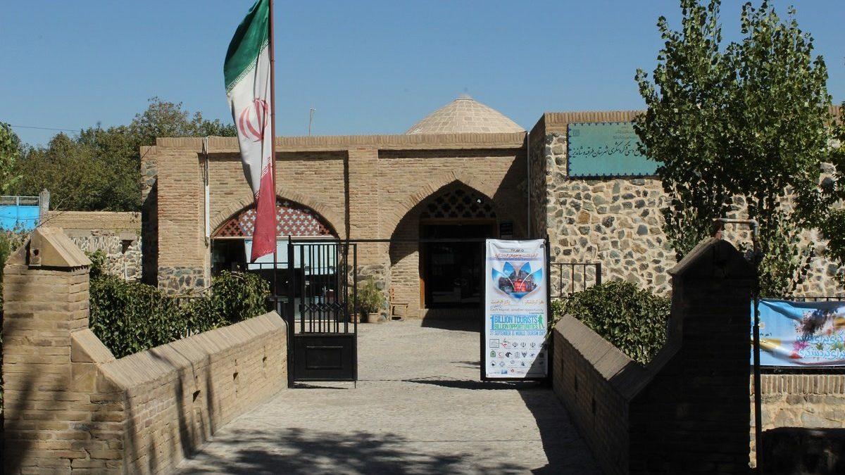 موزه مردم شناسی رباط ویرانی مشهد (کاروانسرای ویرانی)